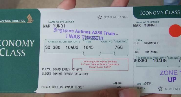 Как поменять билеты на самолет аэрофлот билеты на самолет махачкала норильск