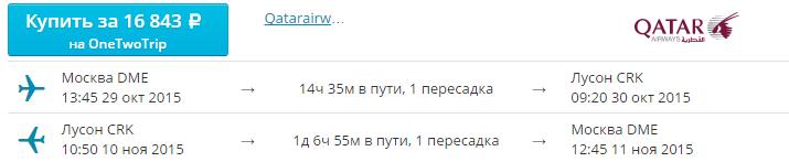 43f1e17d390f028b5de5a71e16241292.png