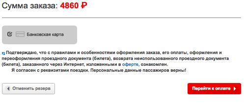 5987765f4f99b5152ac3ceb3057dce81.png