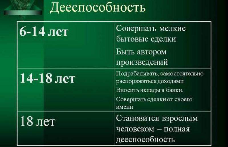 b134643df1dbed9eed916449704e9107.jpg