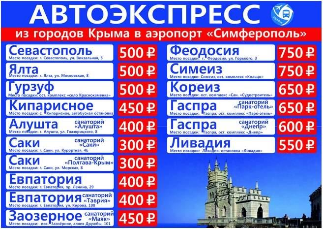 b63636a9c0005c0f3a0f6abcab672cb9.jpg
