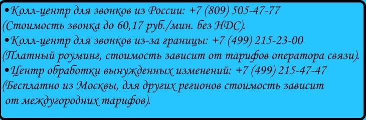 baf6c458a07eff5286e3ea1555d42f8f.jpg