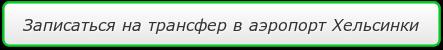 c4be29aec50eb69e91ddeeae1136a695.png