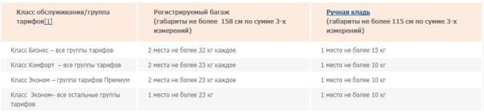 c9eef12c130c4921c2fa5d58817d1201.jpg