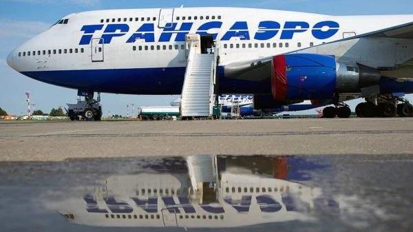 Транс аэро авиакомпания порядок прохождения регистрации